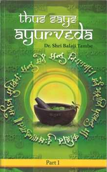 Thus says Ayurveda, Part 1, Dr. Shri Balaji Tambe