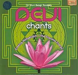 DEVI chants CD / Shri Balaji Tambe